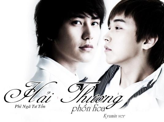 sungmin-kyuhyun-2