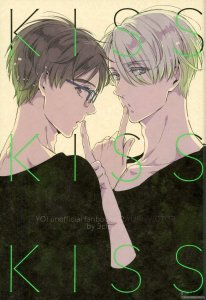 Yuri on Ice dj - Kiss Kiss Kiss_p01